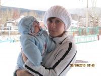 Екатерина Петрова, 1 января , Оренбург, id115976874