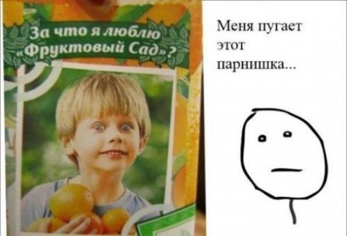 смех до слез: