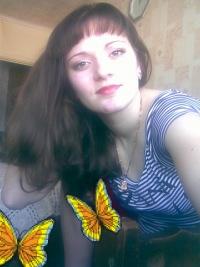 Татьяна Полухина, 27 октября 1987, id140989332