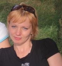 Татьяна Яцко, 13 ноября 1976, Гомель, id15086795