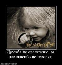 Анютка Яночка, 4 декабря 1985, Касли, id30540987