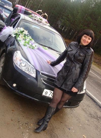 Ксения Эйхман, 9 апреля 1985, Сыктывкар, id152057693