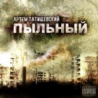 Леха Vampir, 6 августа 1985, Тольятти, id123301893