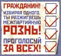 Валера Портосов, 10 апреля , Чишмы, id65634304