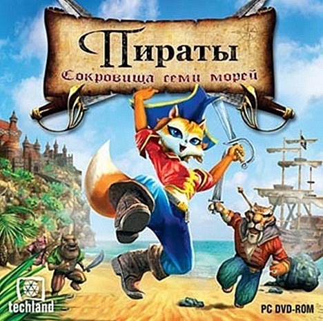 Nikita: The Mystery of the Hidden Treasure 2009 pc game Img-1