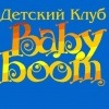 "Детский клуб ""Baby boom"""