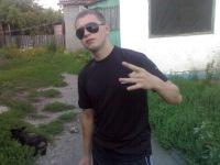 Олег Чеботарев, 10 февраля , Шахты, id121764740