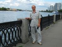 Александр Примаченко, 29 сентября 1969, id123318509