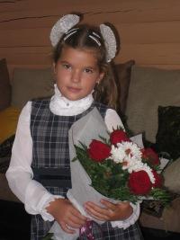Анастасия Бодлева, 23 мая 1999, Москва, id155548516