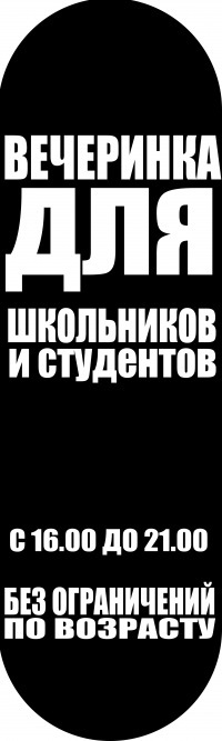 Гарик Погосов, 5 июля , Москва, id8096911