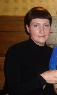 Анна Готовцева, 28 апреля 1977, Северодвинск, id134399178