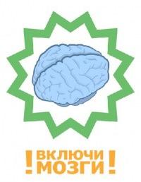 Моя Голова, 8 ноября , Москва, id129765131