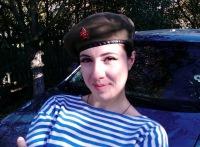 Вероника Катрич, 2 июля 1986, Москва, id143238334