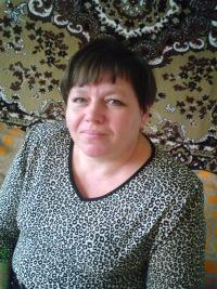 Валентина Беликова, 1 мая , Магнитогорск, id143642356