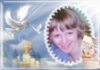 Mariya Serdyukova, Novosibirsk