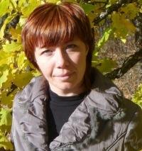 Екатерина Мишина, 7 октября , Балаково, id98817623