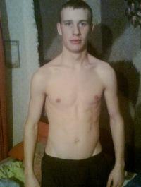 Александр Ларочкин, 20 февраля 1991, Днепропетровск, id161616392