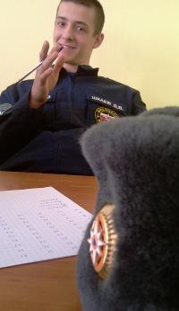 Дмитрий Викторович