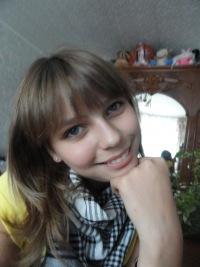 Иринка Земцова, 20 февраля , Киев, id37317131