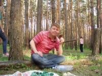 Иван Лапшин, Белгород, id4500083