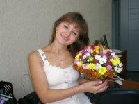 Ольга Харабуга