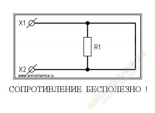 http://cs10700.userapi.com/u16219478/-6/x_a8b4101e.jpg
