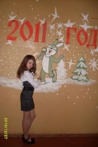 Таня Хвалина, 16 ноября 1997, Скопин, id126884093