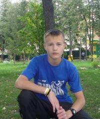 Саша Зубков, 15 декабря , Тернополь, id155480814