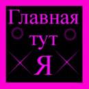 Зайка Позитив - фото №4