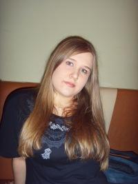 Полина Крохмалёва, 14 ноября 1991, Новосибирск, id77623454