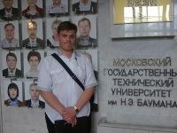 Вадим Сотников