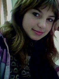 Виктория Торопова, 19 сентября 1994, Москва, id98246890