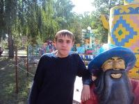 Рустем Якучев, 15 декабря 1992, Уфа, id108521182
