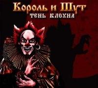 Евгения Едемская, 8 октября , Калининград, id109167332