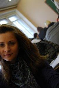 Женя Мигунова, 7 мая , Саранск, id110002840