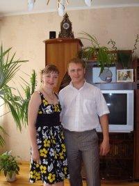 Лидия Южикова, 9 сентября 1991, Луганск, id130536071
