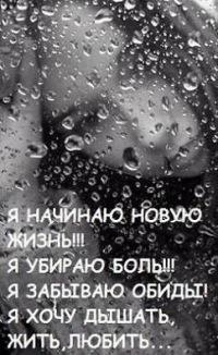 Маргорита =), 19 октября , Челябинск, id148667387