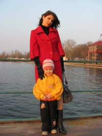 Диана Костенко, Николаев, id164354533