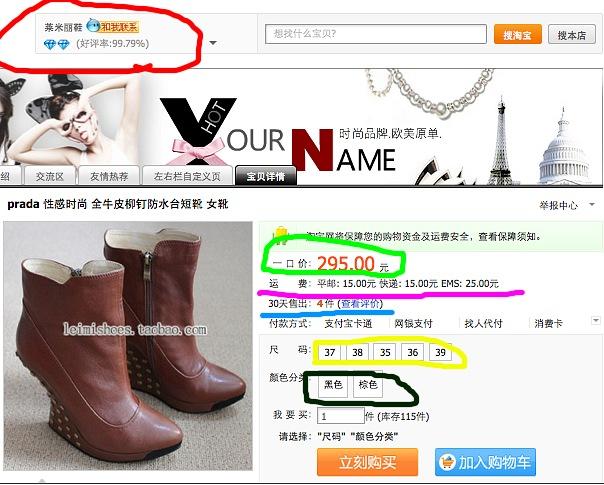 Голубым. реклама продавца-можете кликнуть и посмотреть понравившиеся вещи.