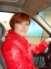 Марина Куликова, 1 июня 1991, Уфа, id63951203