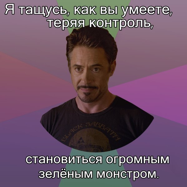 http://cs10702.userapi.com/v10702695/20f5/Jrv5Eyojsg0.jpg