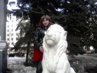 Даша Двойникова, 29 марта 1995, Харьков, id124072838