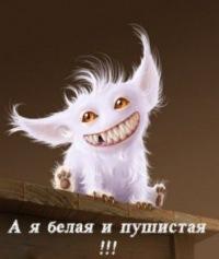 Ирина Головатенко, 15 июня , Хабаровск, id14060255