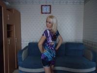 Елена Самойлова, 25 июня 1985, Набережные Челны, id150067542