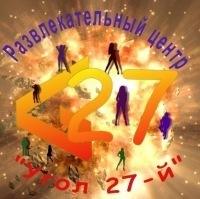 Юрий Πанкратов, 24 декабря , Санкт-Петербург, id152872347