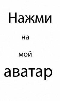 Ваня Алексеев, 27 июля 1983, Псков, id116766704