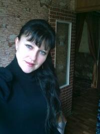 Светлана Бубнова, 20 декабря 1976, Ярославль, id126654809