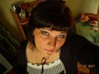 Екатерина Богуцкая, 13 мая , Владимир, id139860683