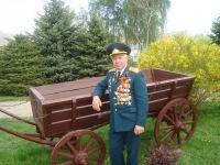 Юрий Шевченко, 13 марта 1949, Новомосковск, id140894163