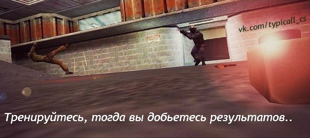 nemnozko_motivacii__